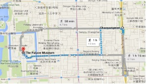 The walk from the Forbidden City had taken me nearly an hour. Later on, I realized that the nearest subway  was Chaoyangmen
