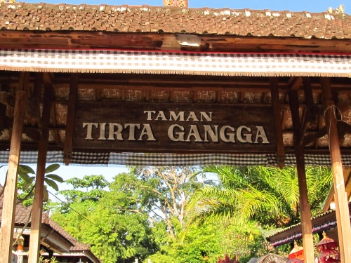 Entrance of Tirta Gangga