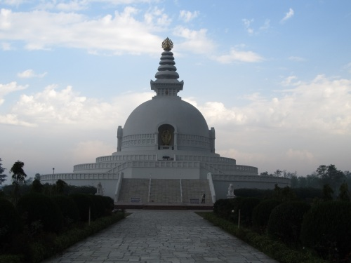 International Peace Pagoda