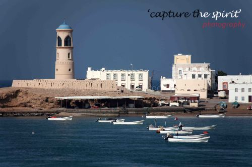 Al Hyjah Lighthouse